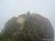 Acampamento no Pico do Corcovado em Ubatuba